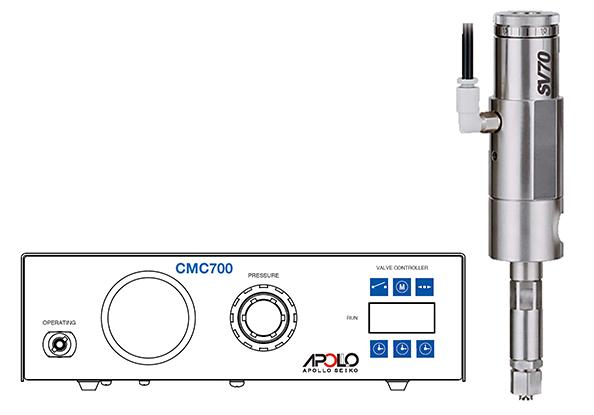 CMC700+SV70バルブ