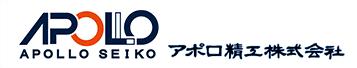 アポロ精工株式会社